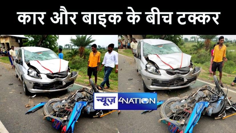 नवादा में कार और बाइक के बीच आमने सामने की टक्कर, एक की मौत, दूसरा गंभीर रूप से जख्मी