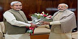 सीएम नीतीश का जन्मदिन आज, पीएम मोदी ने दी बधाई