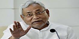 सीएम नीतीश हुए सख्त, कहा- दिल्ली सरकार क्यों नहीं देगी परमिट, अगर नहीं देगी तो मुश्किल हो जाएगा