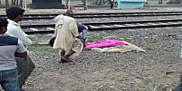 गया में दर्दनाक हादसा, ट्रेन की चपेट में आने से 3 लोगों की मौत
