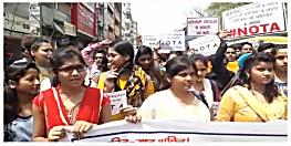 64वीं BPSC परीक्षा में धांधली को लेकर छात्रों का हंगामा, कोचिंग संस्थानों को करा रहे बंद