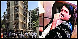 मुंबई में डॉन का ठिकाना रहा फ्लैट 1.80 करोड़ में हुआ नीलाम, फरार होने से पहले इसी फ्लैट में रहता था दाऊद इब्राहिम