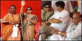 लवली आनंद ने एनडीए के पक्ष में शुरु किया प्रचार, शिवहर में राजनाथ सिंह के साथ शेयर किया मंच