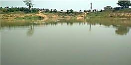 तालाब में डूबने से दो सहोदर भाइयों सहित तीन युवकों की हुई मौत, छानबीन में जुटी पुलिस