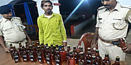 सिलीगुड़ी से पटना जा रही बस में पुलिस ने की छापेमारी, 27 बोतल शराब के साथ धंधेबाज गिरफ्तार