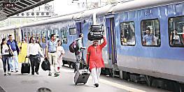 रेल यात्री ध्यान दे, आज से बदल गए है कई ट्रेनों के टाइम टेबुल, इस ट्रेन का बदल गया है नाम