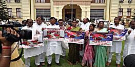 बिहार विधानसभा परिसर में राजद विधायकों का प्रदर्शन, मासूमों की मौत पर स्वास्थ्य मंत्री को बर्खास्त करने की मांग