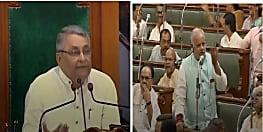बिहार विधान सभा में मुजफ्फरपुर में मासूम की मौत पर कार्य स्थगन प्रस्ताव पेश, अध्यक्ष ने इसपर शुरु कराई चर्चा