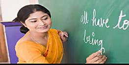 बिहार में छठे चरण के शिक्षक नियोजन को लेकर शिड्यूल जारी,जानिए कब से शुरू होगी बहाली की प्रक्रिया