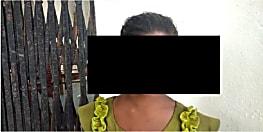 नवादा : पड़ोस के युवक ने किशोरी के साथ किया दुष्कर्म, युवक फरार