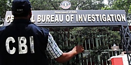 बैंक से करोड़ों की धोखाधड़ी मामले में सीबीआई ने दर्ज किया केस, पटना से जुड़ा है मामला