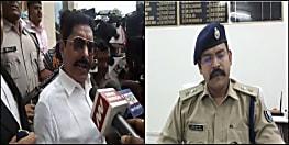 पटना के ग्रामीण एसपी बोले- अनंत सिंह के वॉइस सैंपल की रिपोर्ट आने के बाद होगी कार्रवाई