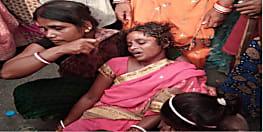 मुजफ्फरपुर में सातवीं कक्षा के छात्र की चाकू मारकर हत्या, नाराज लोगों ने की स्कूल में तोड़फोड़
