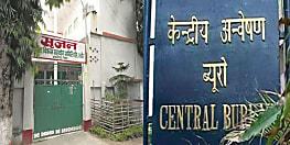 सृजन घोटाले में सीबीआई की बड़ी कार्रवाई, इंडियन बैंक के मुख्य प्रबंधक को तमिलनाडु से किया गिरफ्तार