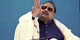 पाकिस्तान के MQM पार्टी के संस्थापक ने गाया सारे जहां से अच्छा हिंदुस्तान हमारा, पाक की ऐसे खोली पोल