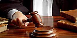 आवास घोटाला मामले में पूर्व मंत्री को सात साल की जेल, 100 करोड़ का जुर्माना