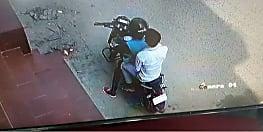बड़ी खबर : पूर्व वार्ड पार्षद के हत्यारों की तस्वीर आई सामने, इलाके में तनाव... आक्रोशित लोग कर रहे हैं हंगामा
