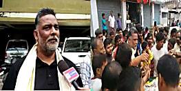 पटना के हालात पर बोले पूर्व सांसद पप्पू यादव, नीतीश के नौ रत्नों और मंत्रियों पर दर्ज हो 302 का मुकदमा