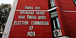बिहार के ये आईएएस अफसर महाराष्ट्र और हरियाणा में होने वाले विस चुनाव के लिए होंगे प्रेक्षक, देखें लिस्ट