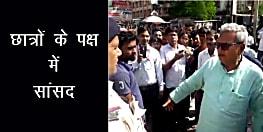सड़क दुर्घटना के बाद मेडिकल छात्रों ने किया हंगामा, डेहरी- सासाराम पथ को किया जाम