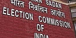 झारखंड विधानसभा चुनाव का एलान, 5 चरणों में होगा चुनाव