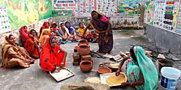नवादा मंडल कारा में गूंज रहे हैं छठ के गीत, चार महिला कैदियों ने किया है महापर्व