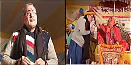 गिरिराज सिंह बोले- विदेशों में भारतीय बच्चे आज गौमांस खा रहे हैं... अब स्कूलों में गीता श्लोक का पाठ होना चाहिए