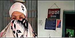 दूसरी शादी करने की तैयारी कर रहा है पति, पत्नी ने पुलिस से लगाई गुहार...