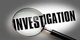 SP साहब बड़े घोटाले की जांच वाली फाइल दबाकर बैठे थे....! निगरानी ADG ने DIG को दिया जांच का जिम्मा