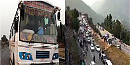 झारखंड में टला बड़ा हादसा : ब्रेक फेल होने से 300 मीटर नीचे लुढ़की यात्रियों से भरी बस, बाल-बाल बचे यात्री