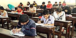 बिहार में सोमवार से शुरू हो रही है इंटरमीडिएट की परीक्षा, इन खास बातों का रखें ध्यान...