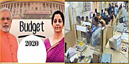 Union Budget 2020: अब बैंक डूबने पर भी मोदी सरकार देगी 5 लाख, बजट में बढ़ाई गई बीमा गारंटी
