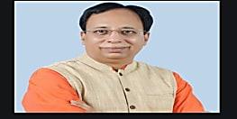 Budget 2020: संजय जायसवाल बोले- जनता की आकांक्षा को पूरा करने वाला है बजट