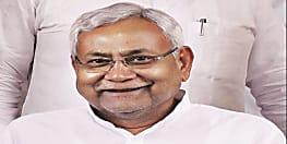 CM नीतीश ने की मोदी सरकार के बजट की तारीफ, कहा- इनकम टैक्स के स्लैब में बदलाव से मिडिल क्लास को होगी सहुलियत