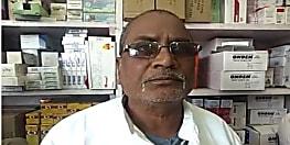 हथियार का भय दिखाकर दवा व्यवसायी से अपराधियों ने लूटे 5 लाख रूपये, जांच में जुटी पुलिस