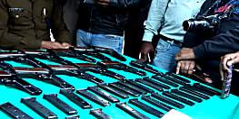 गंगा दामोदर एक्सप्रेस से हथियारों का जखीरा बरामद, एक गिरफ्तार