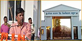 GNSU जमुहार ने किया एल्सा कॉर्प के साथ समझौता, आर्टिफिशियल इंटेलिजेंस पाठ्यक्रम में शामिल करने वाला बिहार का पहला यूनिवर्सिटी