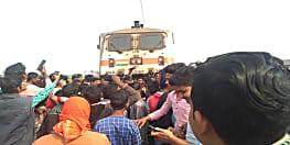 एडमिट कार्ड नहीं मिलने से फूटा छात्रों का गुस्सा, सड़क जाम, सत्याग्रह एक्सप्रेस सहित रोकी कई ट्रेनें