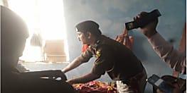नवादा में ड्यूटी के दौरान एसआई की मौत, थाने में मची अफरा-तफरी