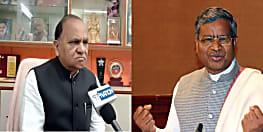 नेता प्रतिपक्ष को लेकर मचे घमासान पर बोले सीपी सिंह, बाबूलाल को बीजेपी ने सर्वसम्मति से चुना है विधायक दल का नेता