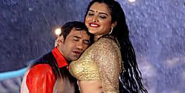 निरहुआ और आम्रपाली के इस गाने ने सोशल मीडिया पर मचाया धूम,  बारिश में भींग कर रोमांस करते नजर आये