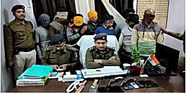 लूट की योजना बनाते 7 अपराधियों को पुलिस ने किया गिरफ्तार, हथियार और जिन्दा कारतूस बरामद