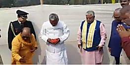 मगध विश्वविद्यालय के 59 वें स्थापना दिवस समारोह में शामिल हुए राज्यपाल फागू चौहान