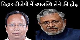 बिहार बीजेपी में उपलब्धि लेने की होड़, BJP प्रवक्ता बोले-सुशील मोदी की मांग पर स्पेशल ट्रेन चलाने का हुआ निर्णय
