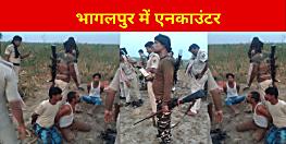 भागलपुर में पुलिस और अपराधियों के बीच मुठभेड़, कुख्यात चंदन कुंवर साथियों के साथ गिरफ्तार