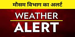 बिहार में वज्रपात से 11 लोगों की मौत, अगले दो दिनों तक बारिश का भी अलर्ट जारी