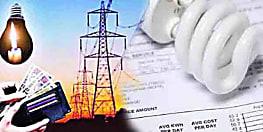 बिजली के एक करोड़ 40 लाख उपभोक्ताओं को बड़ी सौगात, अब लोड से अधिक बिजली खपत पर जुर्माना नहीं