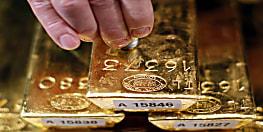 चीन में अबतक का सबसे बड़ा घोटाला, देश का 83 टन सोना निकला फर्जी