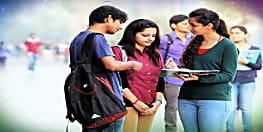 बैंकिंग की तैयारी कर रहे छात्रों के लिए गुड न्यूज़  ,IBPS ने 9638 पदों पर निकाली वैकेंसी