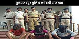 बड़ी घटना को अंजाम देने के लिए जुटे थे 8 नक्सली, पुलिस ने तीन को दबोचा